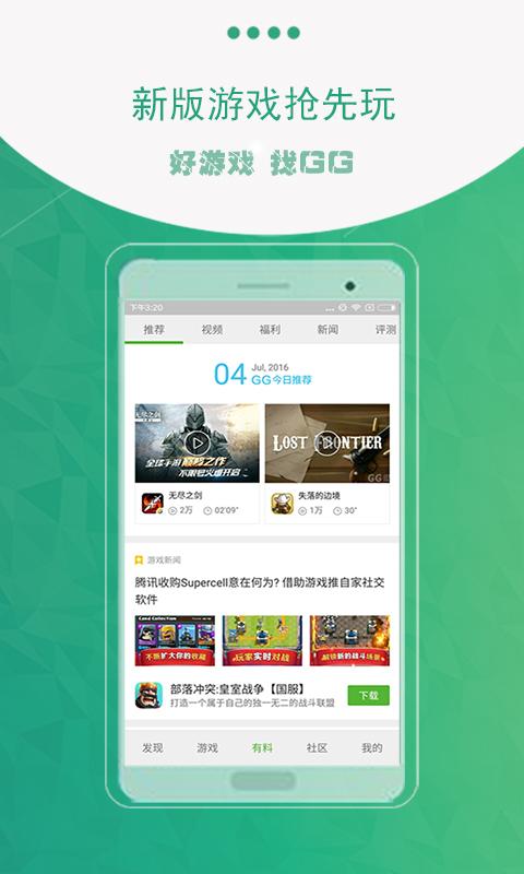太阳gg娱乐平台报道:最新新闻